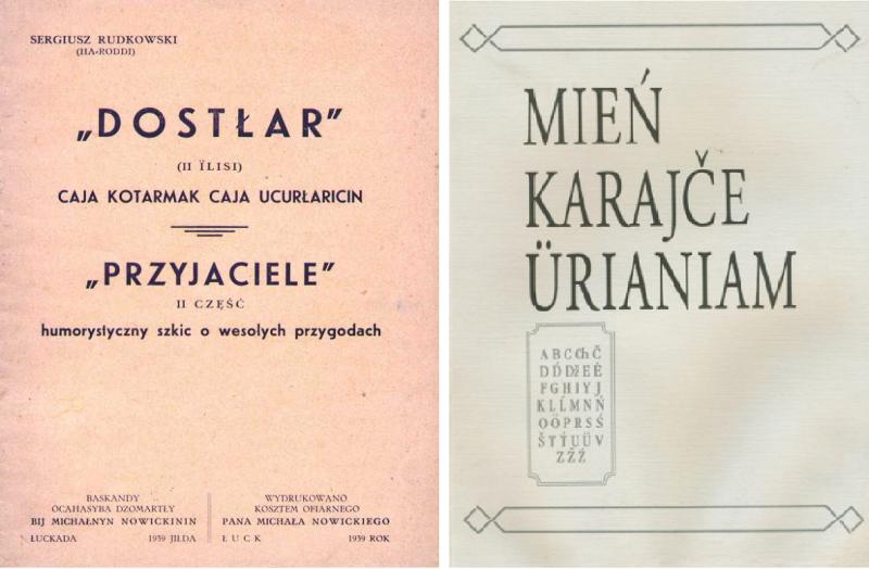 Literacka publikacja w języku karaimskim i polskim (Łuck 1939); podręcznik do języka karaimskiego wydany na Litwie (Wilno/Vilnius 1996)